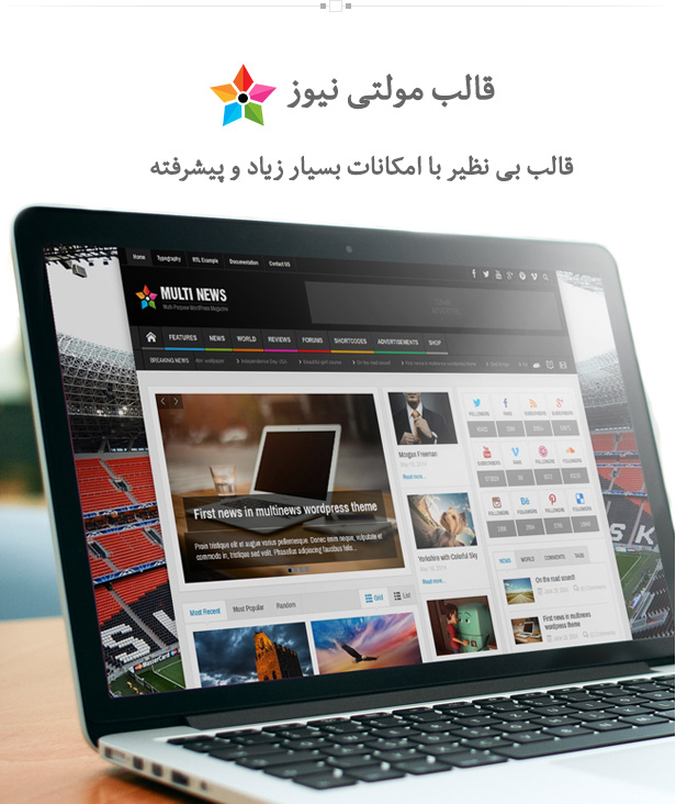 wordpress-theme-multi-news-1