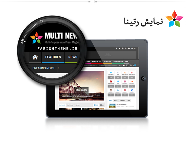wordpress-theme-multi-news-1